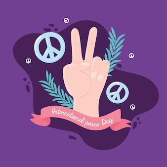 국제 평화 손 기호