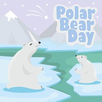 International polar bear day poster. illustration of cute polar bear. polar bear greeting card.