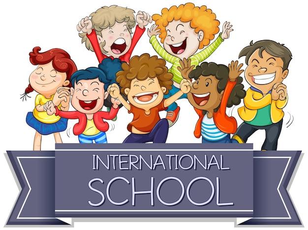 幸せな子供たちとインターナショナルスクールのサイン