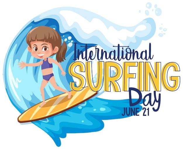 女の子サーファーの漫画のキャラクターが分離された国際サーフィンデーバナー