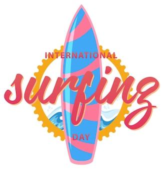 고립 된 서핑 보드 배너와 함께 국제 서핑의 날 글꼴
