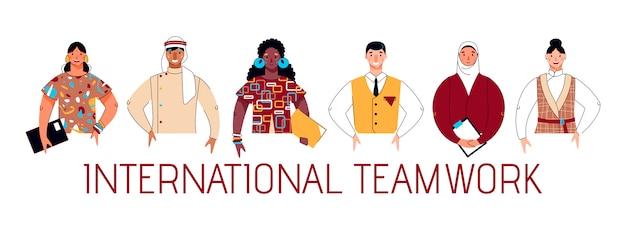 International teamwork with multiracial people, illustration