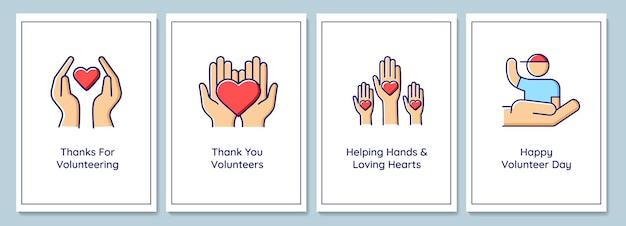 Поздравительные открытки празднования международного дня волонтеров с набором цветных значков. открытка векторный дизайн. декоративный флаер с творческой иллюстрацией. записная карточка с поздравительным сообщением