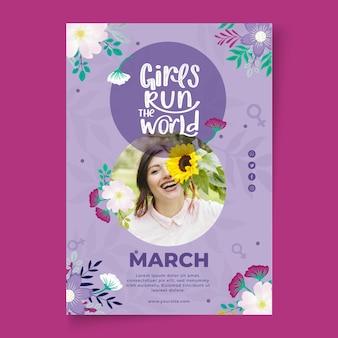 Международный женский день шаблон a5