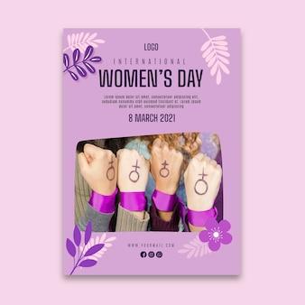 Международный женский день a5