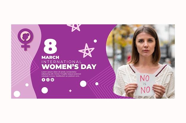 Шаблон баннера международного женского дня