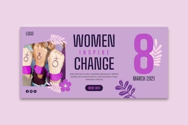 Международный женский день баннер