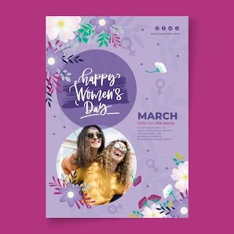 Шаблон плаката международного женского дня