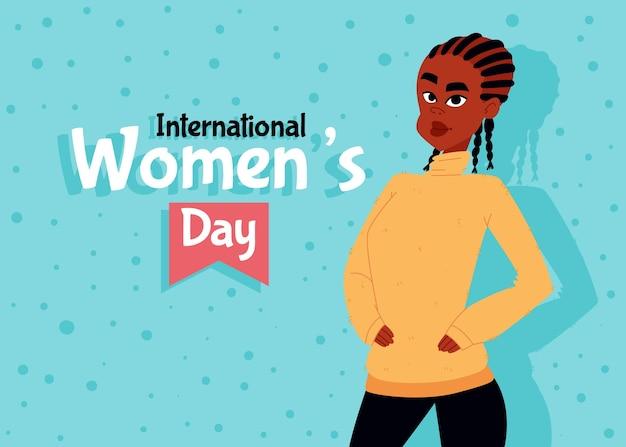국제 여성의 날