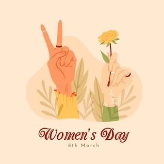 国際女性の日