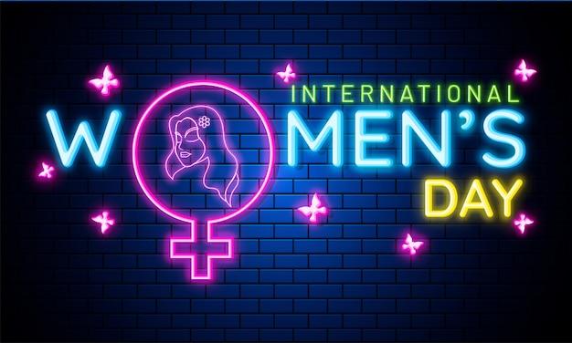 국제 여성의 날 축하 개념.