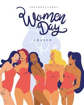 International women's day clipart 02