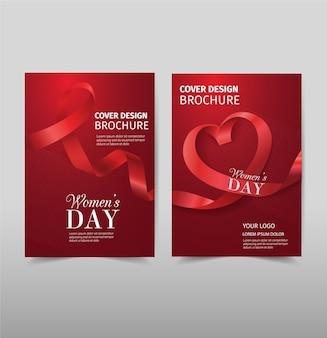 국제 여성의 날 표지 디자인