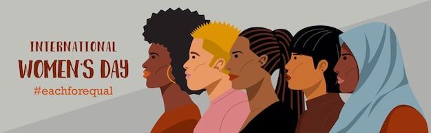 세계 여성의 날. 다양한 젊은 여성 그룹