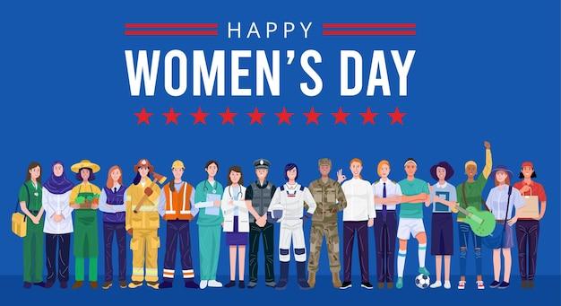 세계 여성의 날. 다양한 직업을 가진 여성 그룹.