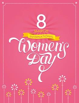 Международный женский день рисованной надписи. 8 марта.