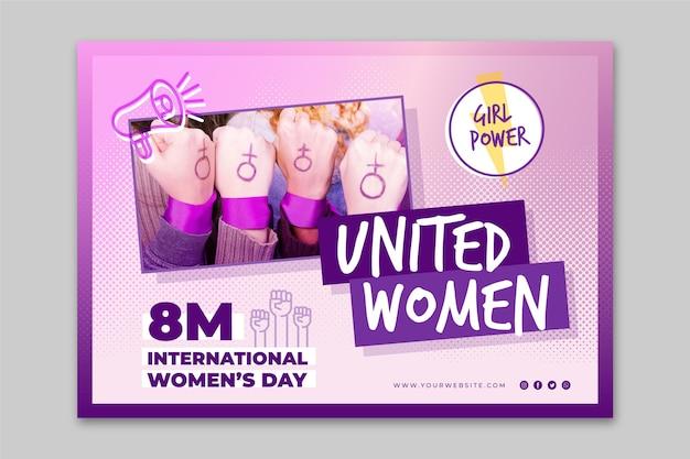 Международный женский день горизонтальный баннер