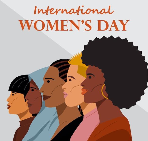 국제 여성의 날 일러스트