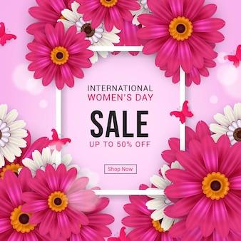 Шаблон плаката продажи международного женского дня