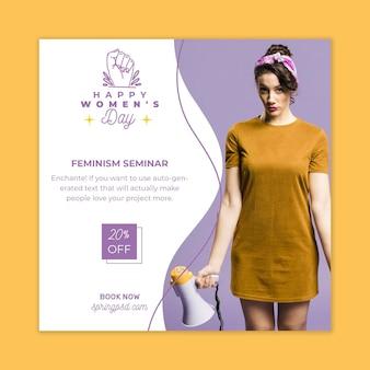 Шаблон флаера международного женского дня