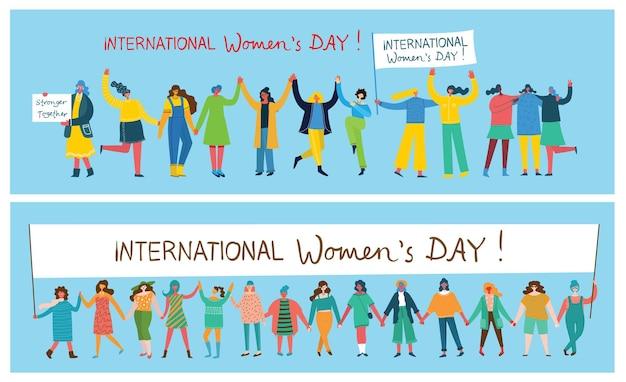 세계 여성의 날.