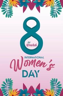 8番と熱帯の花のイラストと国際女性の日のお祝いのポスター