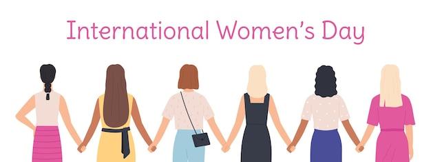 国際婦人デー。手をつないで立っている女性キャラクターの背面図。女性の多様なグループ。姉妹パワーベクトルの概念。イラスト女性の力の連帯、多様な姉妹関係