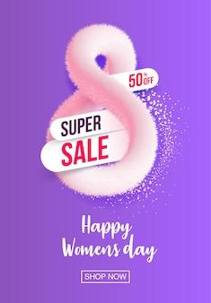 リアルなピンクのふわふわ見掛け倒しの形で作られた国際女性デーのグリーティングカード Premiumベクター