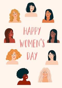 国際婦人デー。国籍や文化の異なる女性のイラスト。