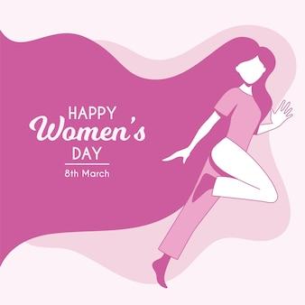 Международный женский день с длинными волосами, красивая девушка, розовый фон