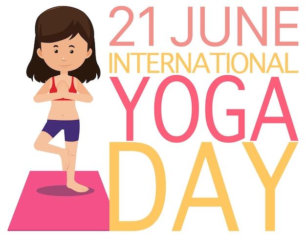 国際ヨガデー6月21日バナーとヨガの練習をしている女性