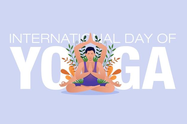 세계 요가의 날 6월 21일 세계 요가의 날 기념