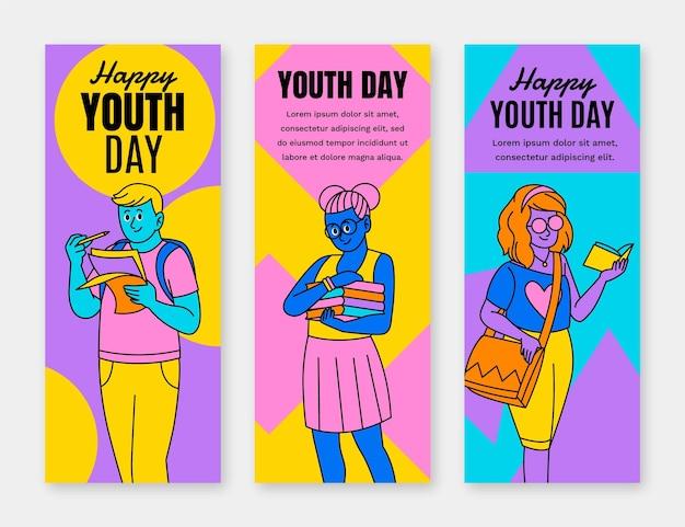 国際青少年デーのバナーセット