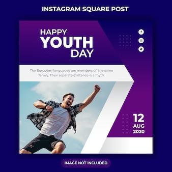Международный день молодежи пост-дизайн шаблона instagram