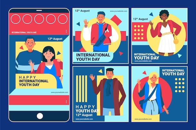 国際青少年デーの投稿コレクション