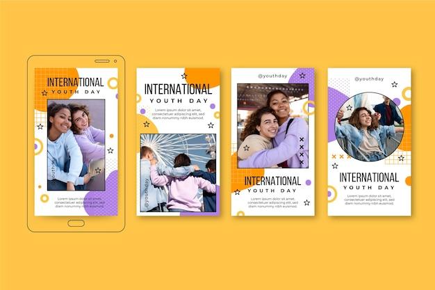 사진이있는 국제 청소년의 날 이야기 모음