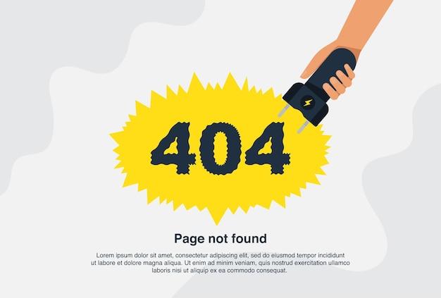 인터넷 네트워크 경고 404 오류 페이지 또는 웹 페이지에 대한 파일을 찾을 수 없음 무료 벡터