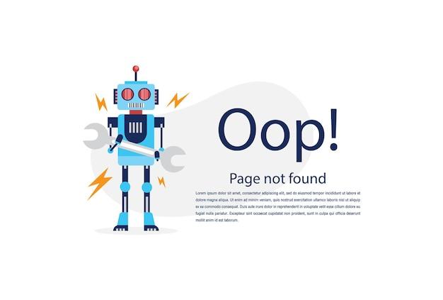 인터넷 네트워크 경고 404 오류 페이지 또는 웹 페이지에 대한 파일을 찾을 수 없음