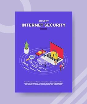 チラシのテンプレートのためのラップトップ上のインターネットセキュリティの人々の南京錠
