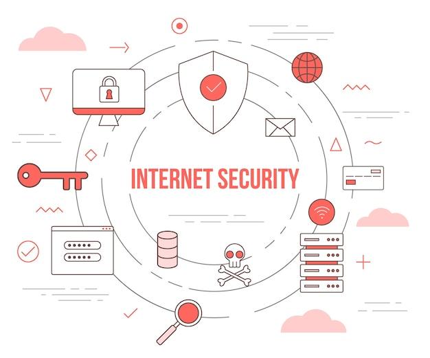 モダンなオレンジ色のスタイルのイラストセットテンプレートのインターネットセキュリティ技術コンセプト