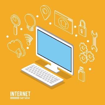 인터넷 서비스 인포 그래픽