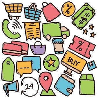 인터넷 쇼핑 스케치