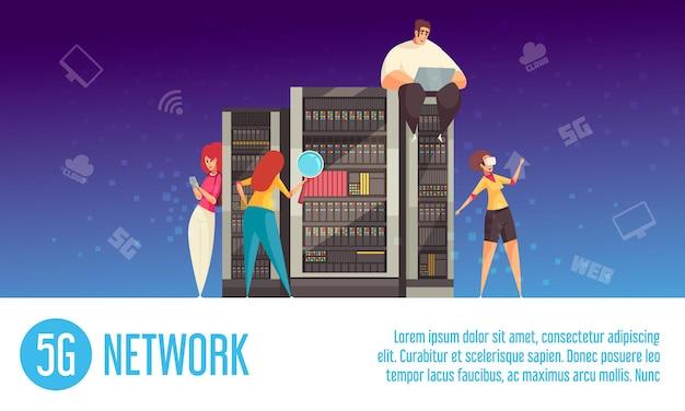 5gのグローバルネットワークを使った若者とのインターネット技術の横向き