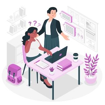 Иллюстрация концепции стажировки