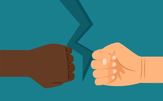 異人種間の対立。ヨーロッパ人とアフリカ系アメリカ人の手、コミュニケーションベクトルの比喩の考え方や複雑さの違い