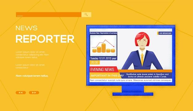 Интервью на телевидении, веб-баннер новостей, заголовок пользовательского интерфейса, вход на сайт. текстура зерна и шумовой эффект.