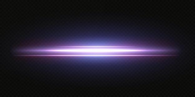 ネオンライトセットの効果をご紹介します