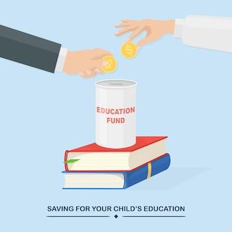 教育基金への投資。本のスタックが付いている募金箱