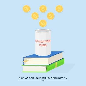 교육 기금에 돈 투자