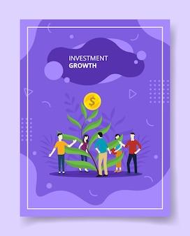植物コインマネーの周りに立っている投資成長の人々
